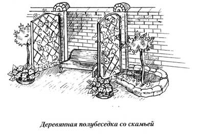 деревянная садовая полубеседка со скамьей